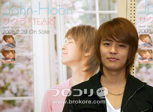 Johohoon_2